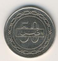 BAHRAIN 2007: 50 Fils, KM 25.1 - Bahrain