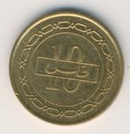 BAHRAIN 2004: 10 Fils, KM 28.1 - Bahrain