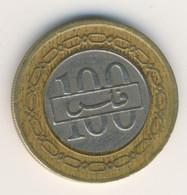 BAHRAIN 1995: 100 Fils, KM 20 - Bahrain