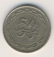 BAHRAIN 1992: 50 Fils, KM 19 - Bahrain