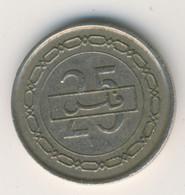 BAHRAIN 1992: 25 Fils, KM 18 - Bahrain