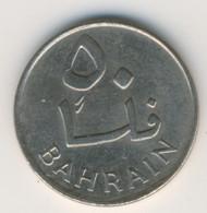 BAHRAIN 1965: 50 Fils, KM 5 - Bahrain