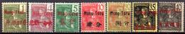 Mong-Tzeu: Yvert N° 17/27*;  Le 21(*); 7 Valeurs - Unused Stamps