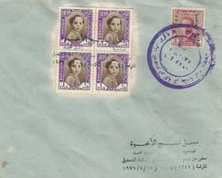 Iraq 1955 Baghdad Abrogation Anglo-Iraqi Treaty Overprint Handstamp Cover - Iraq
