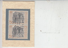ITALIA - CEFALONIA-ITACA  1941 - Sassone 60** -.- - Cefalonia & Itaca