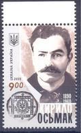 2020. Ukraine, Kyrylo Osmak, Nationalist, 1v,  Mint/** - Ukraine