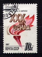 RUSSIE - 5471° - 30è ANNIVERSAIRE DE L'O.S.N.A.A. - Gebruikt