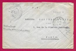 """Enveloppe De L'Armée Française Du Rhin - Oblitération """"Trésor Et Postes"""" - Timbre Humide D'une Unité De Mayence - Französische Zone"""