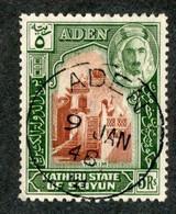 BC 2268 Aden 1942 BG.11 O Offers Welcome! - Aden (1854-1963)