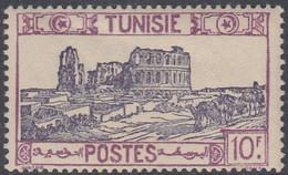 Tunisia 1941 - Definitive Stamp: Roman Theathre El Djem - Mi 253 ** MNH [1277] - Unclassified