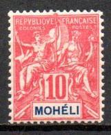 Moheli: Yvert N° 5**; MNH - Neufs