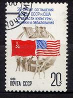 RUSSIE - 5481° - 30è ANNIVERSAIRE DU TRAITE AMERICANO-SOVIÉTIQUE - Gebruikt