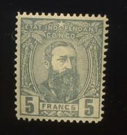 12 * Congo Belge  * Cote 210,-€. Charnière Et Bon Centrage - 1884-1894 Precursori & Leopoldo II