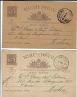 Portugal Stationery Postalmark TORRES NOVAS - Enteros Postales