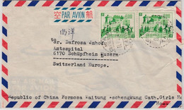Taiwan - 2x4 $ On Airmail Cover To GERMANY, Chengkung - Schüpfheim 1969 - Sin Clasificación
