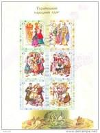 2003. Ukraine, National Costumes III,  S/s, Mint/** - Ukraine