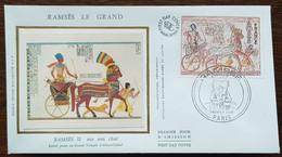 FDC 1976 - YT N°1899 - RAMSES LE GRAND - PARIS - 1970-1979