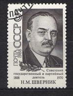 RUSSIE - N° 5510° - N.M. CHVERNIK - Gebruikt