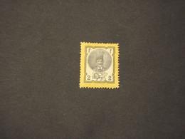IRAN - 1879/80 DIN 2 C. - NUOVO(+) - Irán