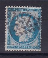 D 124 / CERES N° 60 OBL / VARIETE TRAIT BAS - 1871-1875 Ceres