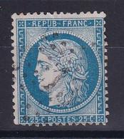 D 124 / CERES N° 60 OBL / VARIETE U DE REPUBLIQUE - 1871-1875 Ceres