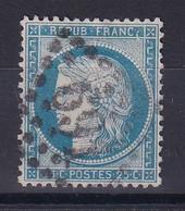 D 124 / CERES N° 60 OBL / VARIETE TRAIT COIN HAUT DROIT - 1871-1875 Ceres