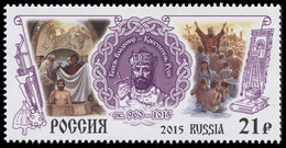 Russia 2015. Saint Vladimir The Great (MNH OG) Stamp - Unused Stamps