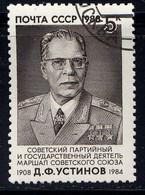RUSSIE - N° 5564° - D.F. USTINOV - Gebruikt