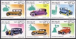 560 Laos Fiat Peugeot Renault Ford Berliet MNH ** Neuf SC (LAO-60a) - Laos