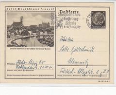 Hindenburg Ganzsache Motiv Wismar Aus LEIPZIG 7.6.39 Stempel: 5. Reichsnährstandsausstellung - Briefe U. Dokumente