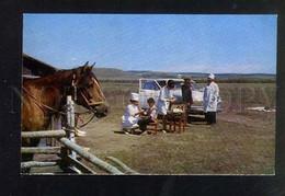 045914 RED CROSS Aginsky Buryat National District PC - Rotes Kreuz