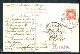 EX-M 21-02-54 MALAGA. OPEN LETTER FROM MALAGA, SPAIN TO TIFLIS, RUSSIAN EMPIRE, - Cartas