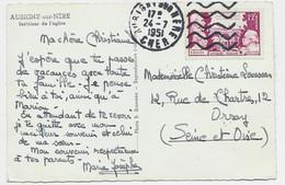 VETERINAIRE 12FR SEUL CARTE DAGUIN MUET AUBIGNY SUR NERE 24.7.1951 CHER AU TARIF - 1921-1960: Periodo Moderno