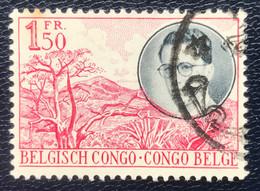 Congo Belge - Belgisch Congo - T2/5 - (°)used - 1955 - Michel 322 - Koning Op Reis Door Congo - 1947-60: Used
