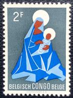 Congo Belge - Belgisch Congo - T2/5 - MNH - 1959 - Michel 357 - Kerstzegel - 1947-60: Mint/hinged