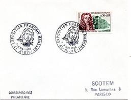LOIR Et CHER - Dépt N° 41 = BLOIS 1966 = CACHET Illustré CONCORDANT N° 1471 =  ' EXPOSITION FRANCOIS MANSART ' - Gedenkstempels