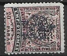 Eastern Romelia Mint Hinge Trace * Perf 13 - Eastern Romelia
