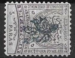 Eastern Romelia Mint Hinge Trace * Perf 11.5 Type II 20 Euros - Ostrumelien