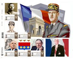 Ukraine 2018, France History, General Charles De Gaulle, Sheetlet Of 6v - Ukraine