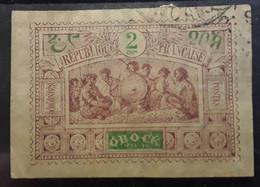 OBOCK 1894  Type Guerriers Somalis,  Yvert No 48, 2 C Brun Lilas Et Vert  ,obl , Belles Marges  TTB - Used Stamps