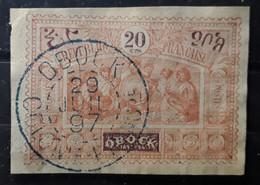 OBOCK 1894  Type Guerriers Somalis,  Yvert No 53, 20 C Orange Et Brun Violet  ,obl Cachet Central   TTB - Used Stamps