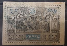 OBOCK 1894  Type Guerriers Somalis,  Yvert No 54, 25 C Noir Et Bleu  ,obl TB - Used Stamps