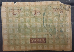 OBOCK 1894  Type Guerriers Somalis,  Yvert No 59, 1 F  Olive Et Brun Rouge   ,obl BTB - Used Stamps