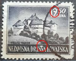 LANDSCAPES - 12.50 K-VELIKI TABOR-CASTLE-ERROR- RARE-NDH-CROATIA - 1943 - Croatia