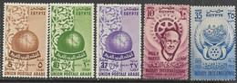 Egypt   1954  Sc#375-9  APU & Rotary Sets    MH    2016 Scott Value $5.05 - Neufs