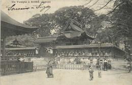 Un Temple à KOBE (Japon)RV Messageries Maritimes Timbre 5c Cachet Ligne N PAQ FR  N°2 - Kobe
