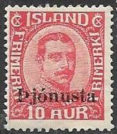 Iceland   1936  Sc#O71 10aur  MH  2016 Scott Value $15 - Ungebraucht