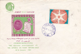 IRAN - TERERAN -BUSTA - FIRST DAY COVER - COMMEMORATIONG THE SECOND ANNIVERSARY OF THE IMPERIAL 1966 - Irán