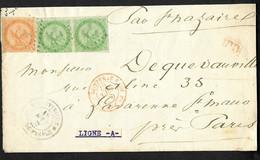 """Colonies Générales Lettre N°2 Et 5 OBL Losange """"MQE"""" + CAD """"Martinique Fort De France""""  CAD """"col Fr Paq Fr 3 St Nazaire"""" - Posta Marittima"""