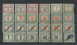 HONGRIE  Lot De Postes  44 Timbres MH X - Collections